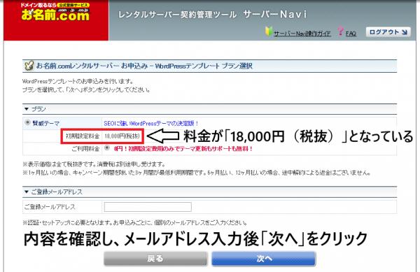 keni_order