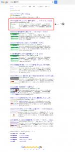 mineo 審査落ち   Google 検索