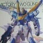MG V2ガンダム Ver.Kaを作ったのでレビュー