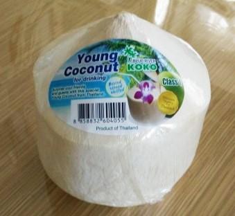 ココナッツを食べた