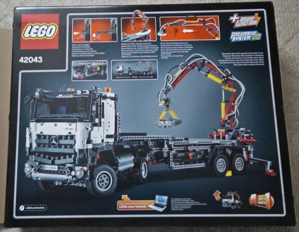 レゴ(LEGO)テクニック 「 メルセデス・ベンツ アロクス(42043)」のレビュー(ギミック編)