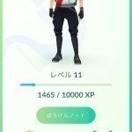 『Pokémon GO』(ポケモンGO)で捕まえたポケモン一覧など