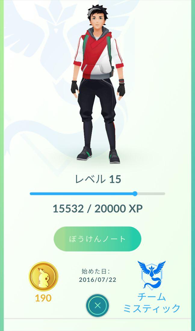 『Pokémon GO』(ポケモンGO)で新たに捕まえたポケモンなど