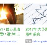 月間1万PV程度でも「関連コンテンツ」への広告表示は可能(Google AdSense)