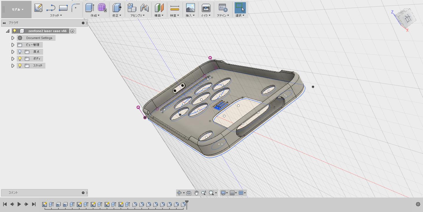 3Dプリンターを活用してTPUのスマホケースを自作した